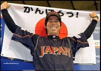 WBC準決勝先発に指名された前田健太投手.jpg